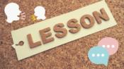子供の英語はプライベートレッスンで上達する?有効性を解説