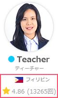 teacher_status