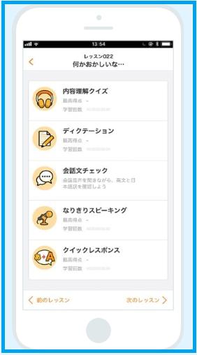 studysapri menu